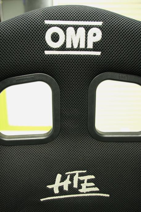 OMPバケットシートの汚れ 染み除去 所沢 狭山 久喜 春日部 入間