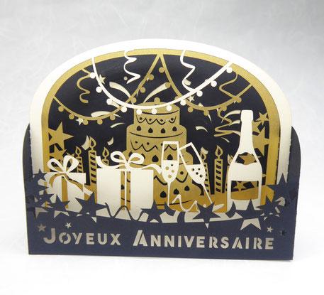 Carte pop-up d'anniversaire adulte noir et or fabriqué en France
