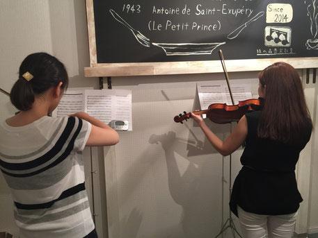 岡崎市 ヴァイオリン教室