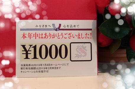 北九州市小倉にあるリラクゼーションマッサージ店リセッタのギフト券