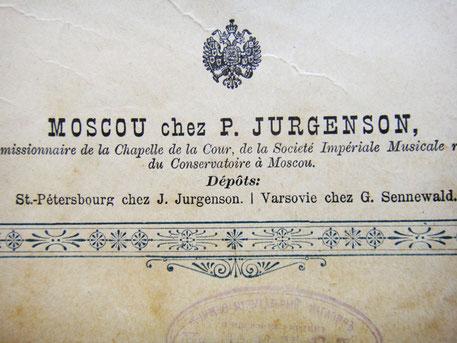 Юргенсон в Москве, нотное издательство