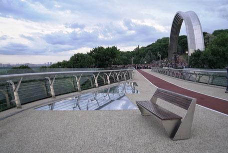 Kyiv Bridge