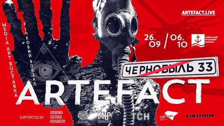 ARTEFACT: Chernobyl 33
