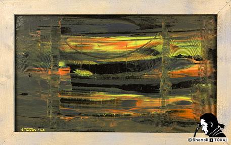 Malerei  von Shenoll Tokaj, Bild, Unikat Sonnenuntergang, Copyright Shenoll Tokaj 2020