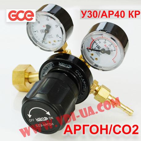 Редуктор У30/АР40 КР KRASS