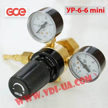 Редуктор углекислотный УР-6-6 mini KRASS GCE