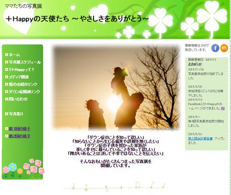 http://21plushappy.web.fc2.com/index.html