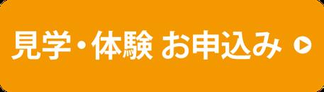 大阪 ボクシングジム キッズスクール