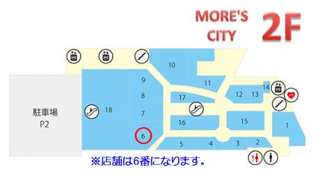 横須賀モアーズシティ 2階マップ