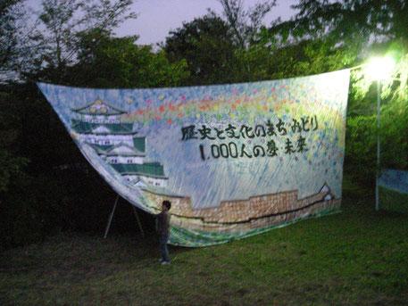 2008.10.17緑区民祭り