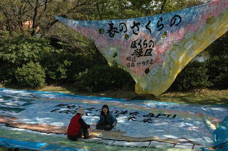 2007.10.20緑区民まつり