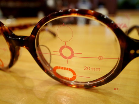 両用 メガネ 遠近 【メガネ屋監修】遠近両用メガネのメリット・失敗しない選び方 :