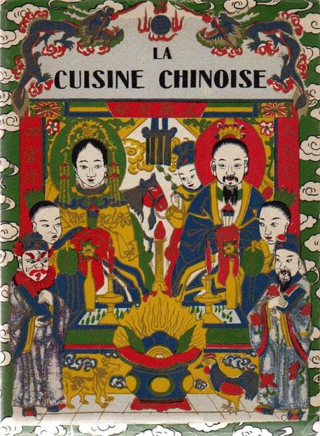 Couverture. Henri Lecourt : La cuisine chinoise. Éditions Albert Nachbaur, Pékin, 1925, XII+150 pages.
