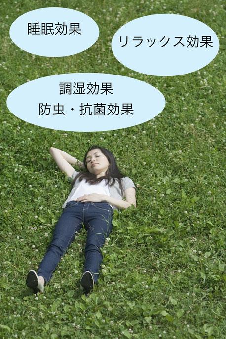 国産い草畳の多面的健康効果は高い