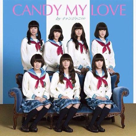 キャンジャニエイト CANDY MY LOVE
