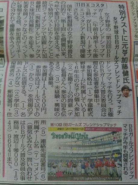 提供:スポーツニッポン