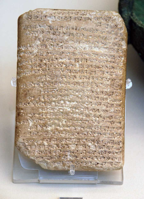 Clay tablet from around 1375 BC in Upper Egypt from the King of Alashiya to the King of Egypt detailing the Cyprus copper trade, British Museum