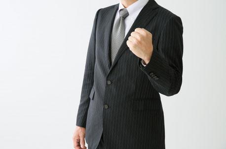 ガッツポーズ 元気 自己肯定 自信 拳を握る サラリーマン 明るい 活力ある 男性