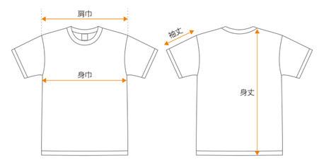 日比谷大江戸まつり, 限定オフィシャルTシャツ,先行予約販売, 商品サイズ寸法詳細