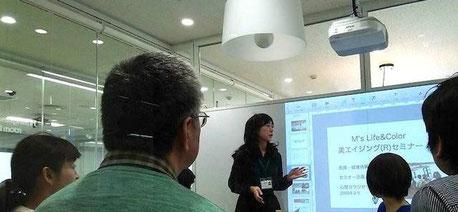 美エイジング(R)セミナー3月『プロ心理カウンセラーが伝える傾聴力!聴く姿勢と技術』