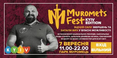 Muromets Fest
