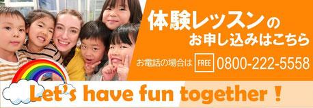 大阪の幼児子供英会話ALOHAKIDSアロハキッズ、緑の人工芝で楽しく子供フィットネス、バイリンガルトレーナーで自然に英語が身につくキッズ英会話体操教室
