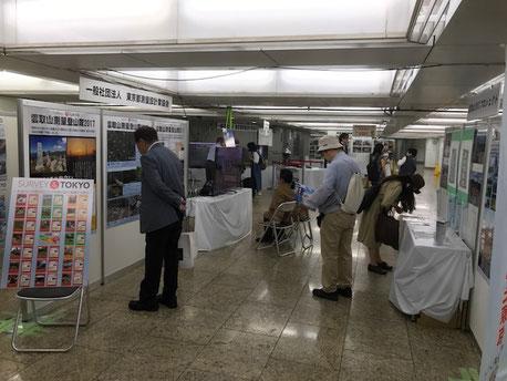 くらしと地図・測量展(新宿駅西口イベントコーナー)毎年6月上旬