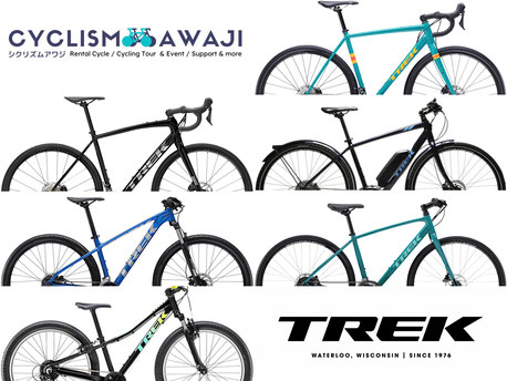 "↑The rental cycle brand is ""TREK"""
