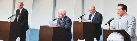 左から: 開会挨拶(烏谷会長)   事業報告(嶌川常任理事)   会計報告(森常任理事)監査報告(戸嶋監事)写真:髙村会員