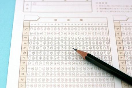 適性試験マークシートの画像