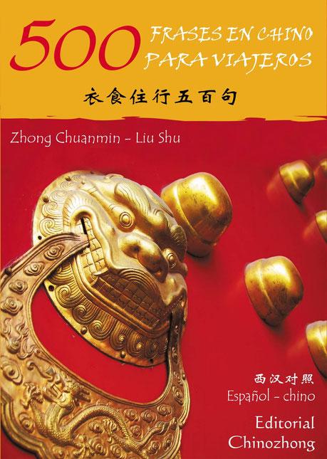 Se Editó 500 Frases En Chino Para Viajeros
