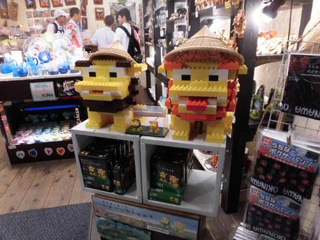 レゴのシーサー