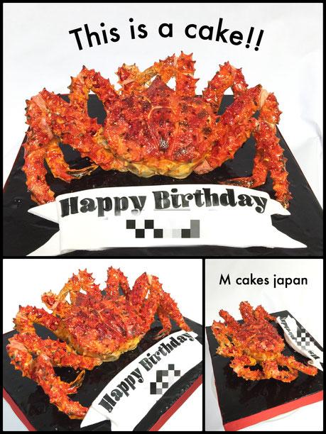 #タラバガニ #蟹 #蟹好き #kingcrab #crab #crabcake #realistic #realisticcake #crabart #fondantcake #cake #cakecakecake #誕生日ケーキ #蟹が好きな人に蟹ケーキ #激甘蟹 #ジョーク