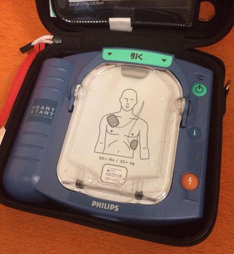永井歯科医院 AED装置1