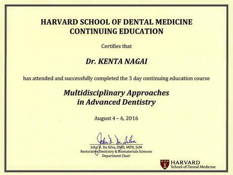 ハーバード大学歯科大学院 修了証 永井歯科医院 茨木市
