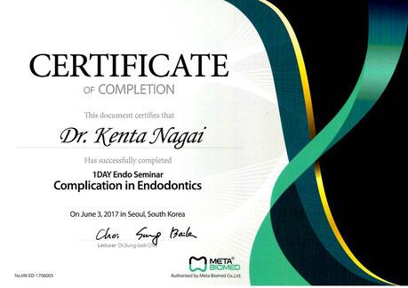 歯内療法国際トレーニングコース2017 受講・修了 茨木市 永井歯科