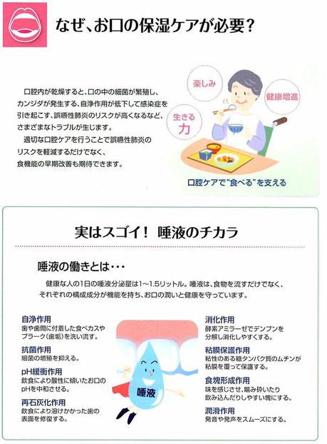 口腔ケア 茨木市 永井歯科医院 定期歯科健診