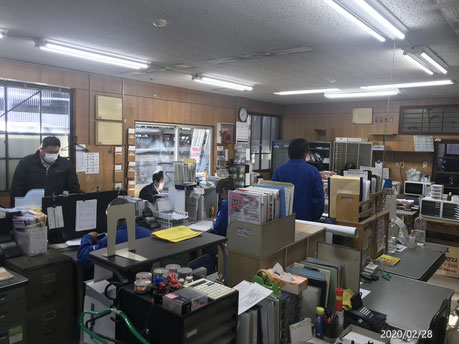 旧事務所 Before