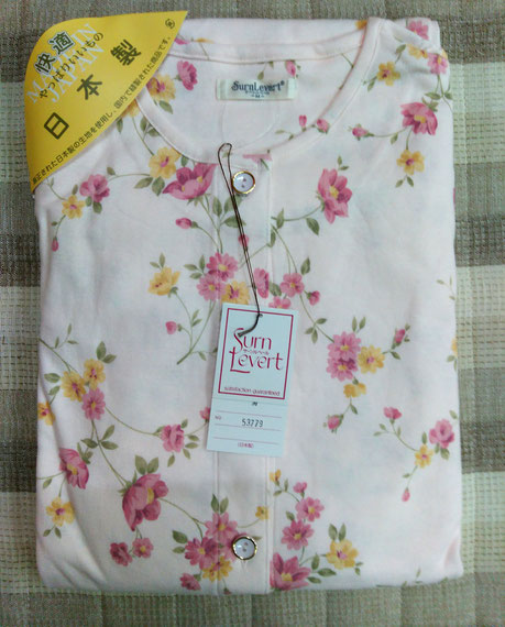 日本製パジャマ 秋用