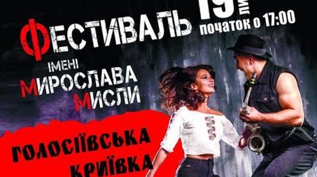 Festival in Kiev