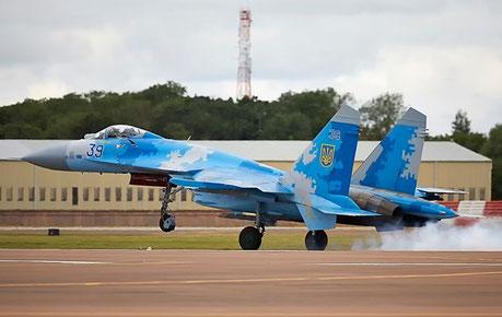 Ukrainian fighter