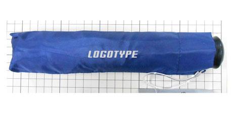 ベーシック折りたたみ傘ネイビー名入れイメージ(袋部分)