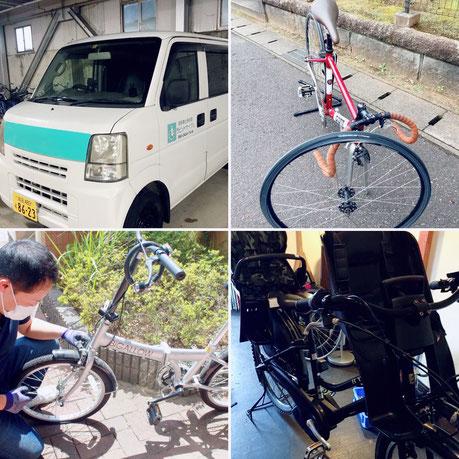 自転車修理 ラビットサイクル