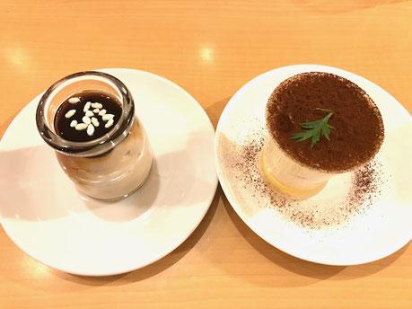 グルテンフリーデザート ぷりん ティラミス 米粉