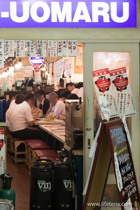 LifeTeria ブログ チチュウカイ ウオマル CHICHUKAI UOMARU