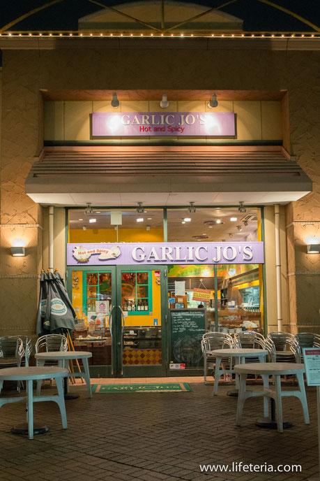 LifeTeria ブログ ガーリック ジョーズ 町田グランベリーモール店 GALIC JO'S