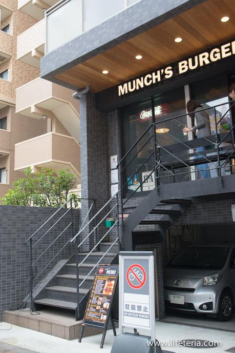 LifeTeria ブログ MUNCH'S BURGER SHACK マンチズ バーガー シャック
