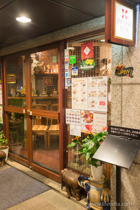 LifeTeria ブログ ジャスミンタイ 六本木店