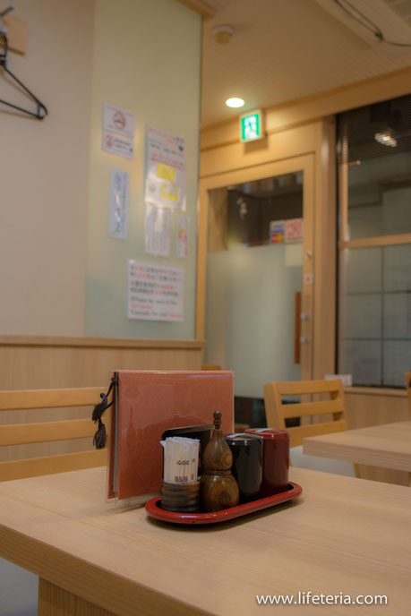 LifeTeria ブログ 登亭 銀座店