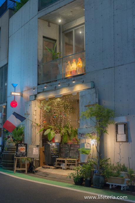 LifeTeria ブログ ビストロ・ダルブル 恵比寿店